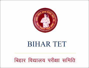 BTET 2017 Result Revised - Bihar Teacher Eligibility Test