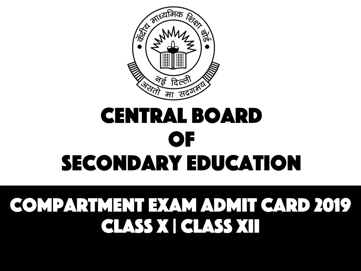 CBSE Compartment Exam 2019 Admit Card Released - Direct Link Here