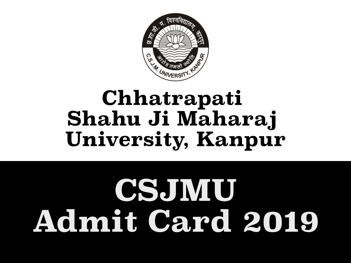 Kanpur Entrance Exam Admit Card 2019 - Steps to Download