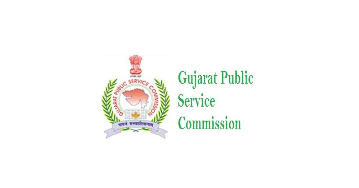 Gujarat Public Service Recruitment 2019 - 42 Tutor Openings