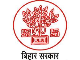 Bihar DST Lecturer, Assistant Professor Recruitment 2019