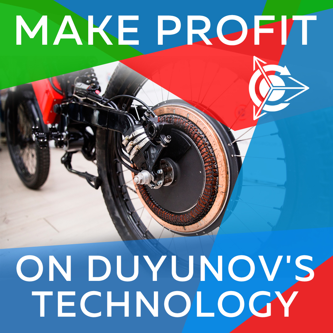 Russian industrial crowd investing project! Earn money with us!