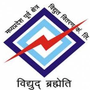 Trade Apprenticeship Madhya Pradesh Electricity Board - 973 Positions