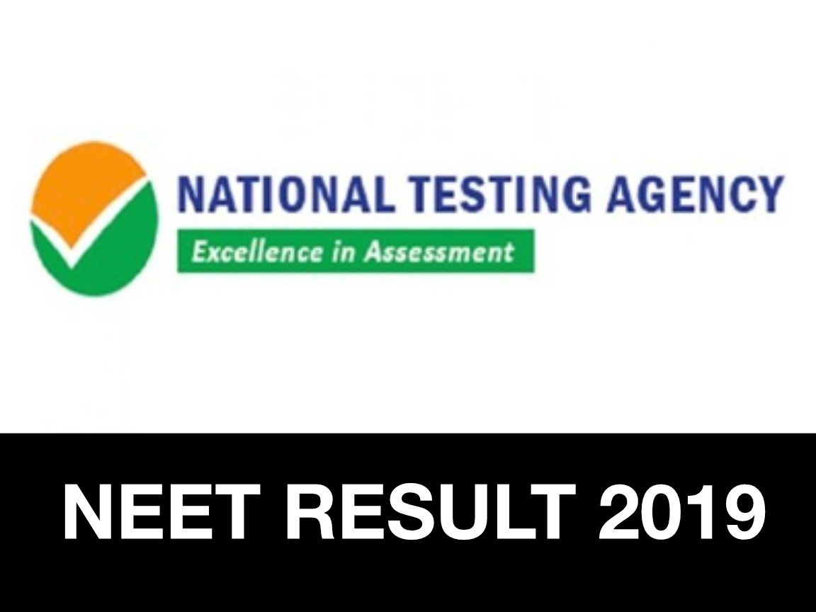 NEET Medical Result 2019 - Check Here