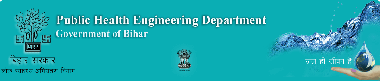 Bihar Public Health Engineering Department Hiring 70 Engineers