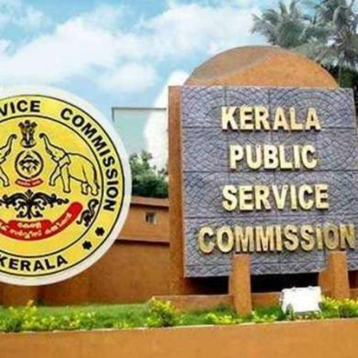 Kerala Public Service Commission Hiring Village Extension Officers Across 14 Districts - Apply now
