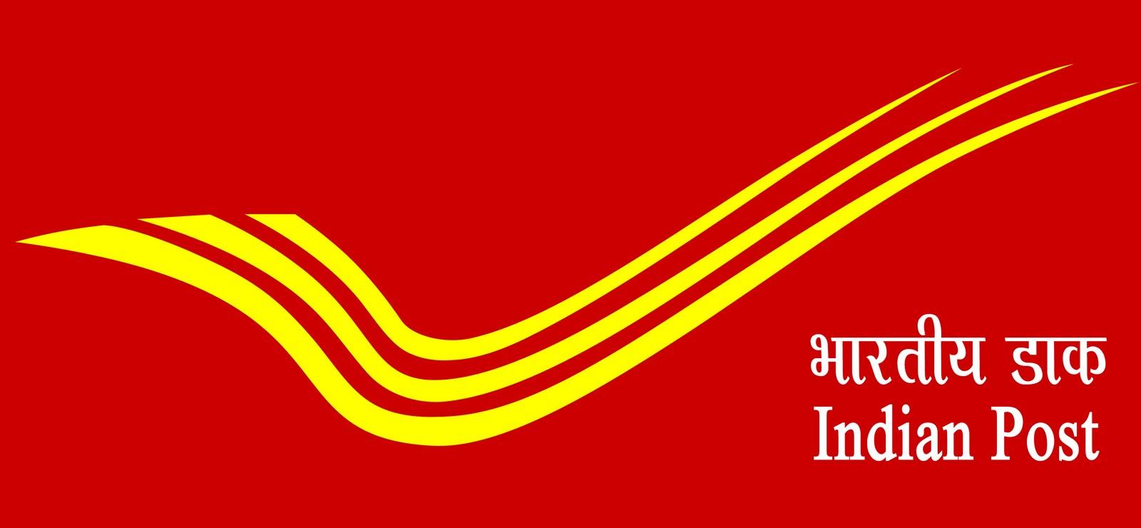 Postal Department Hiring 46 Multitasking Staff In Andhra Pradesh