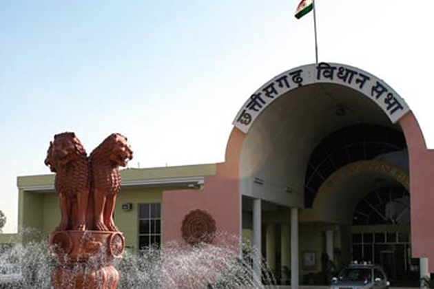 Chhattisgarh Vidhan Sabha  Assistant Grade-III Recruitment 2019