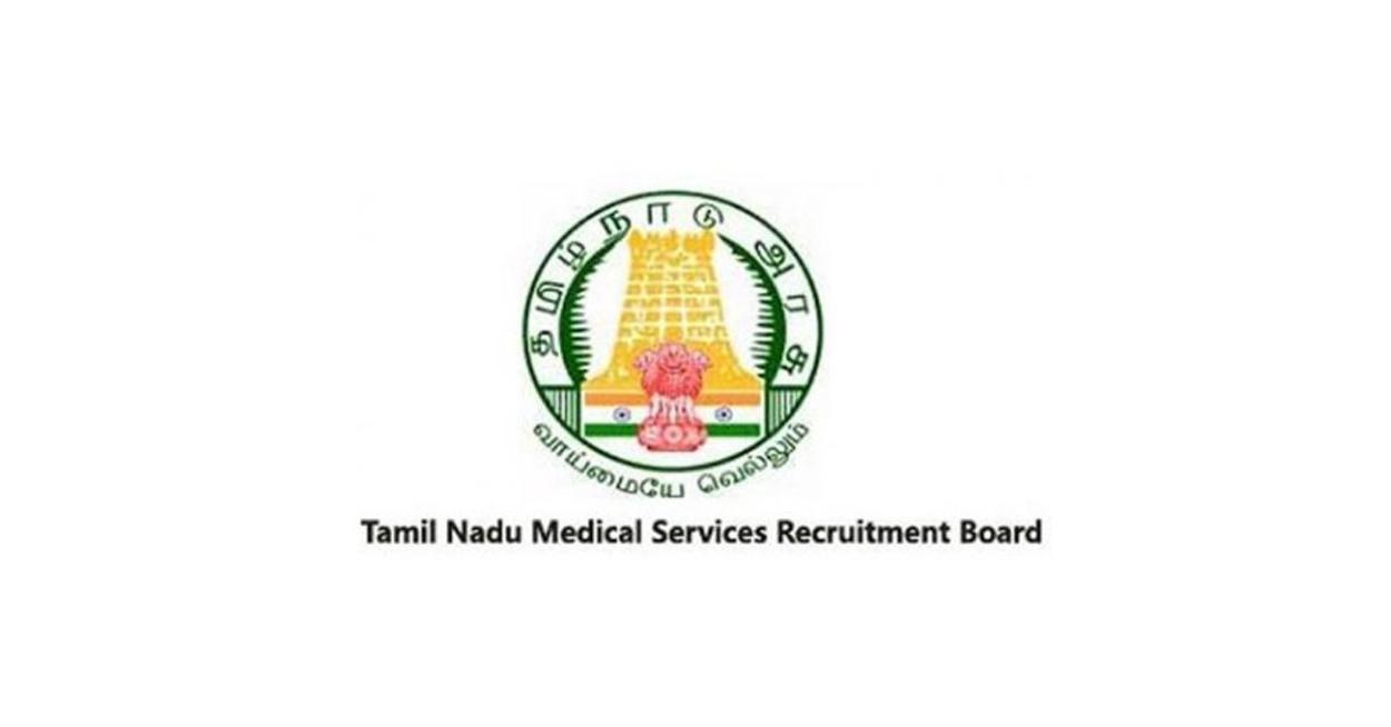 Tamil Nadu Medical Services Board Hiring 520 Nurses