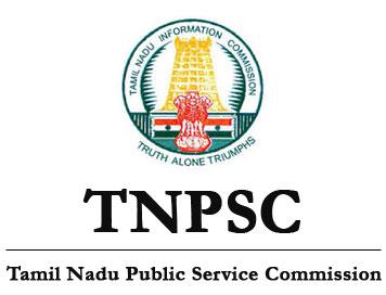 TAMIL NADU PUBLIC SERVICE RECRUITMENT - 139 OPENINGS