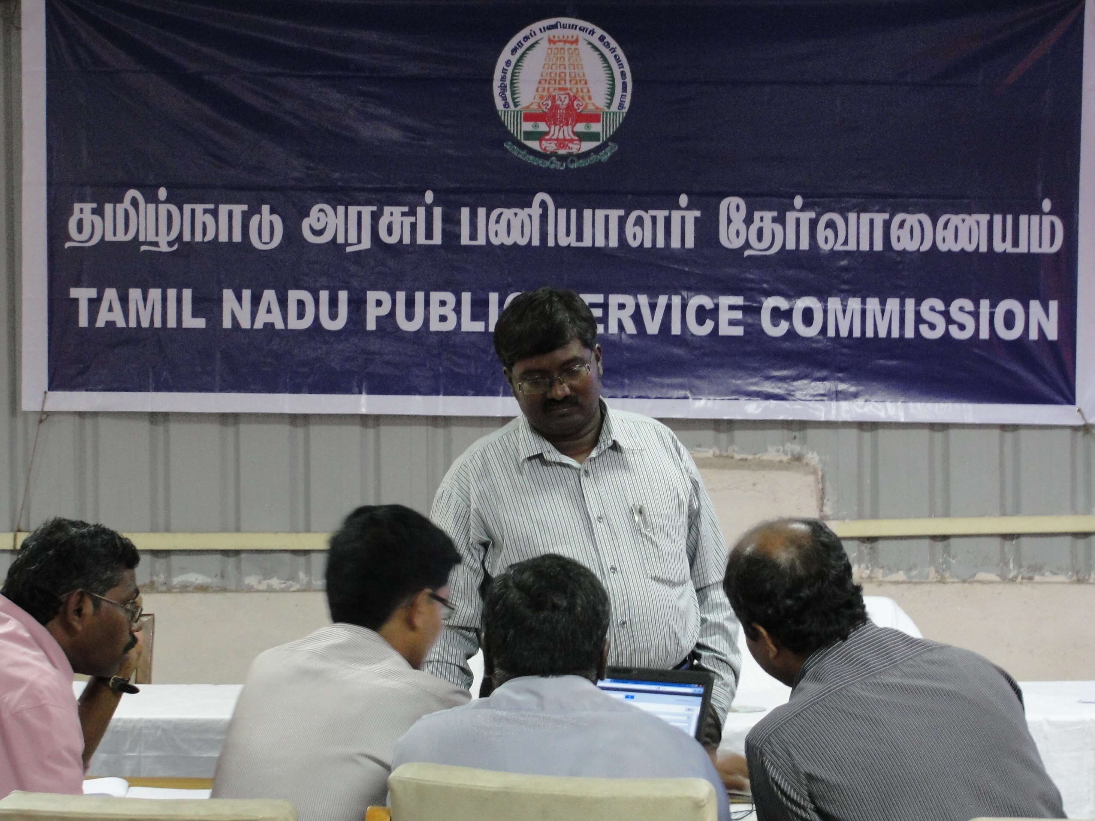 TAMIL NADU PUBLIC SERVICE RECRUITMENT - 139 OPENINGS