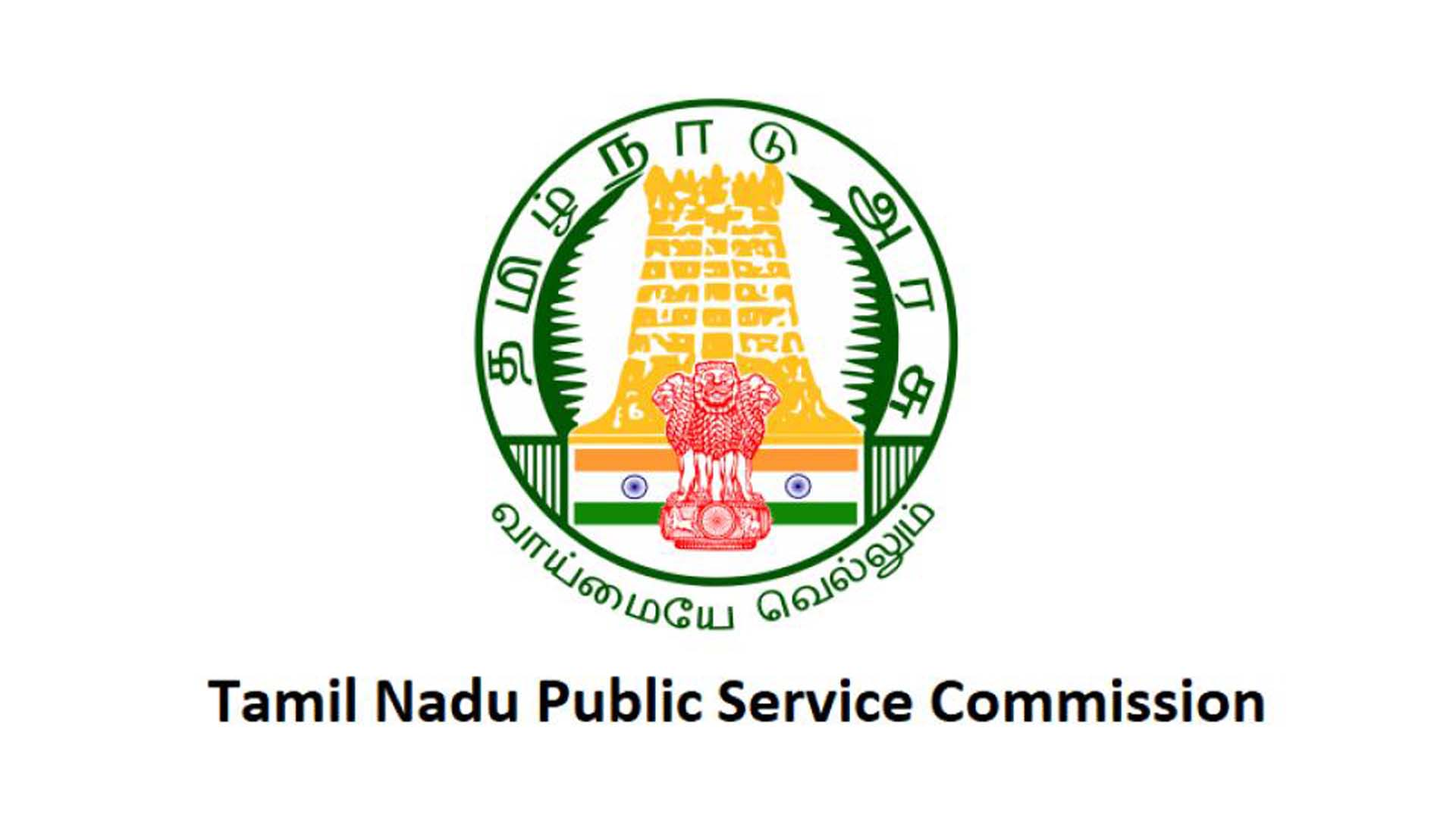 Tamil Nadu Public Service Commission Recruitment 2019 : 6 Openings for Sub-Inspector Fisheries Department