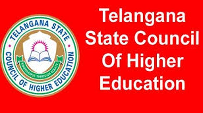 TSCHE-Common Entrance Exam Dates Announced - Check here
