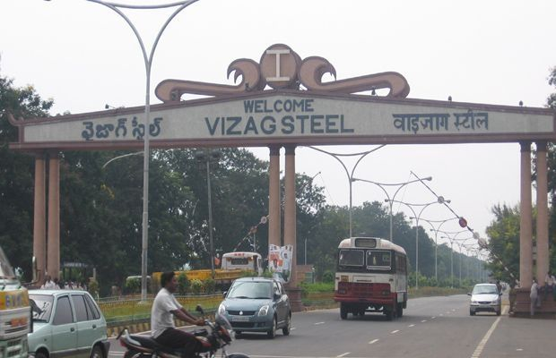 Vizag Steel Hiring 77 Management Trainees - Apply Now