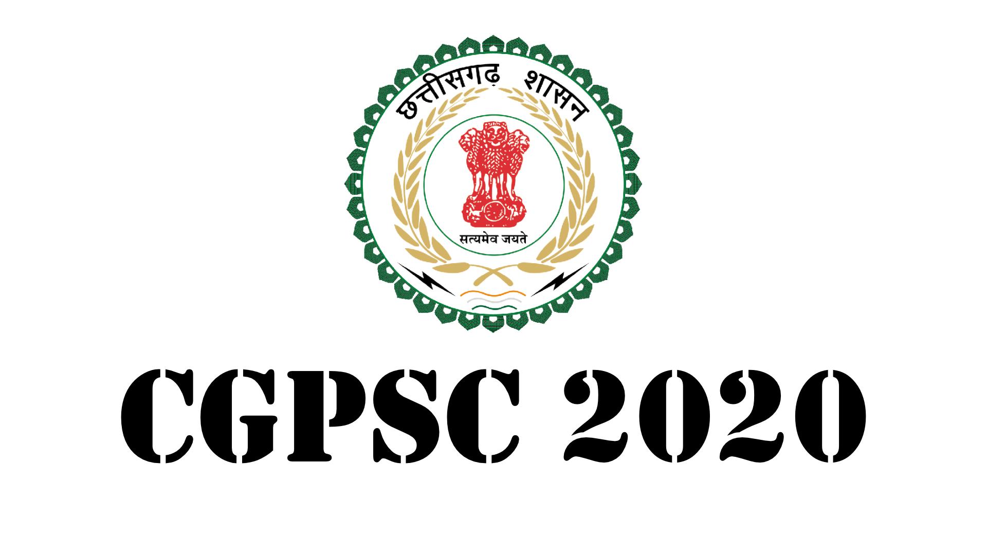 CGPSC 2020