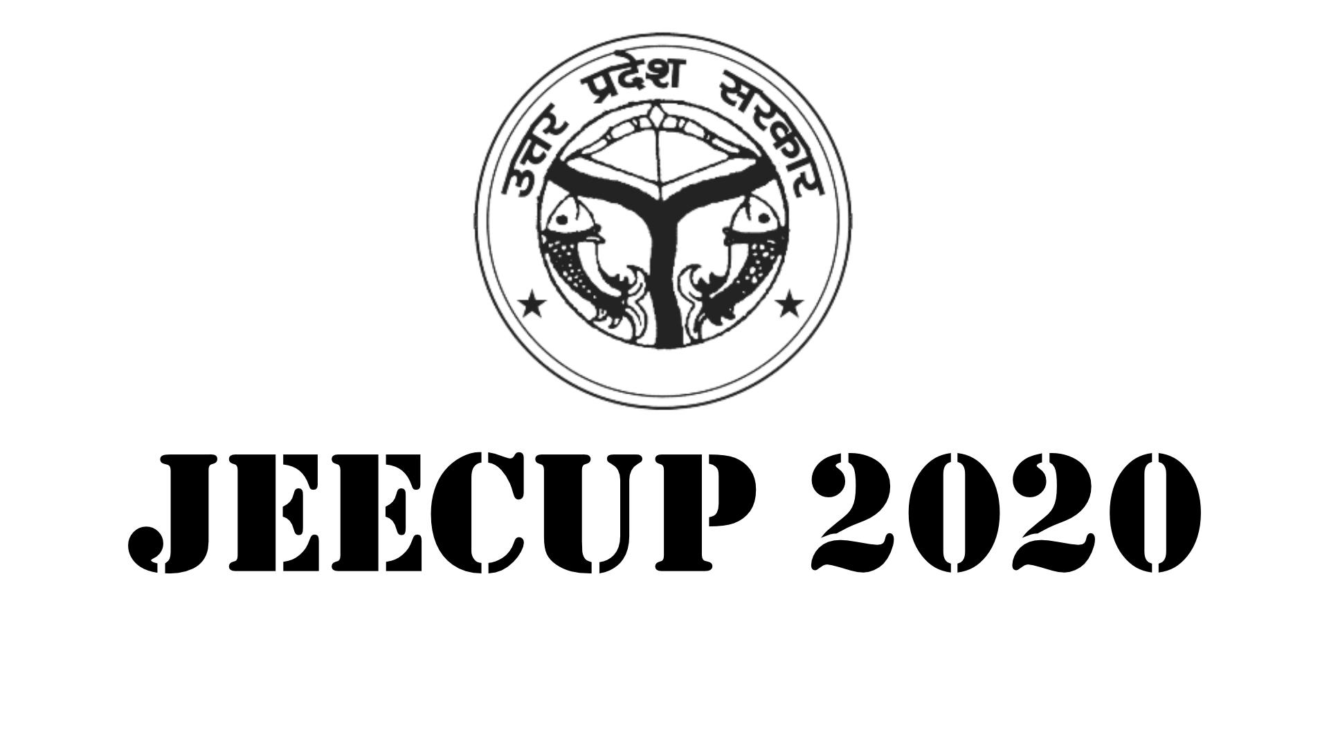 JEECUP 2020