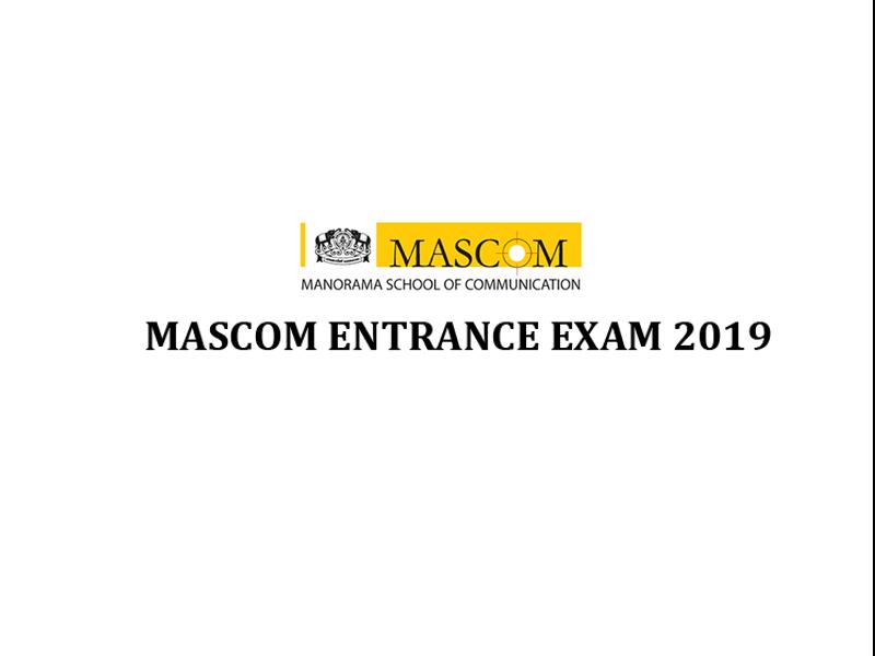 MASCOM Entrance Exam 2019