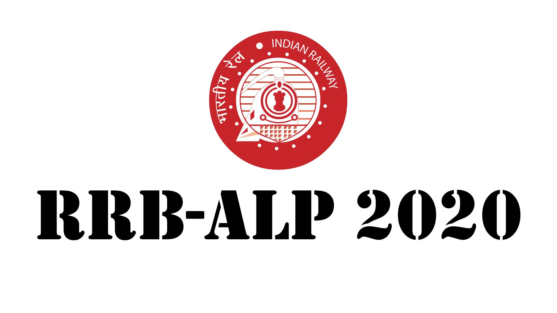 RRB ALP 2020